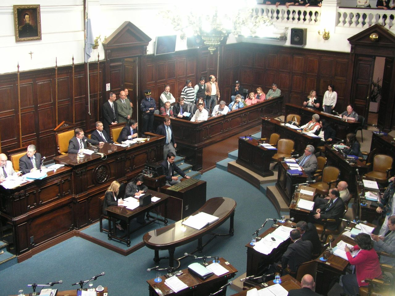 legislatura de la provincia mendoza visión panorámica