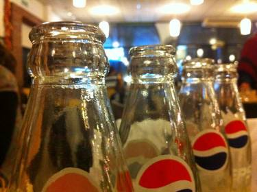 Botella_Pepsi._Guillo_75.-.jpg_897418334